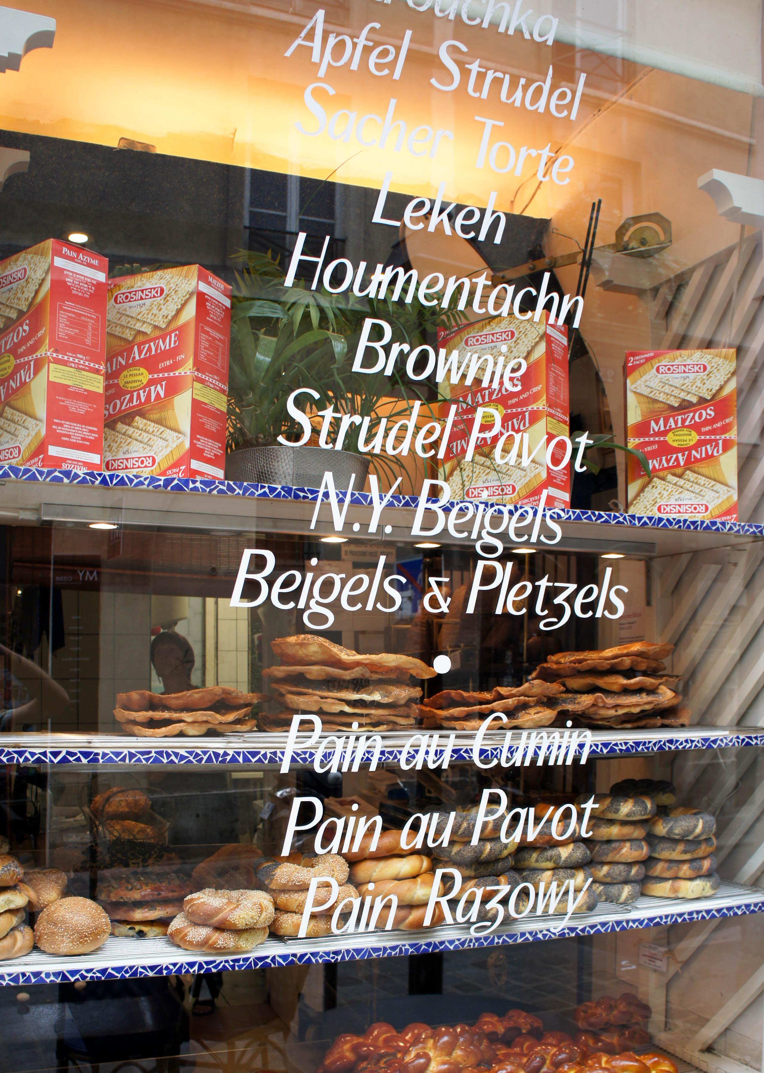 Boulangerie florence kahn plong e au coeur de la for Cuisine yiddish