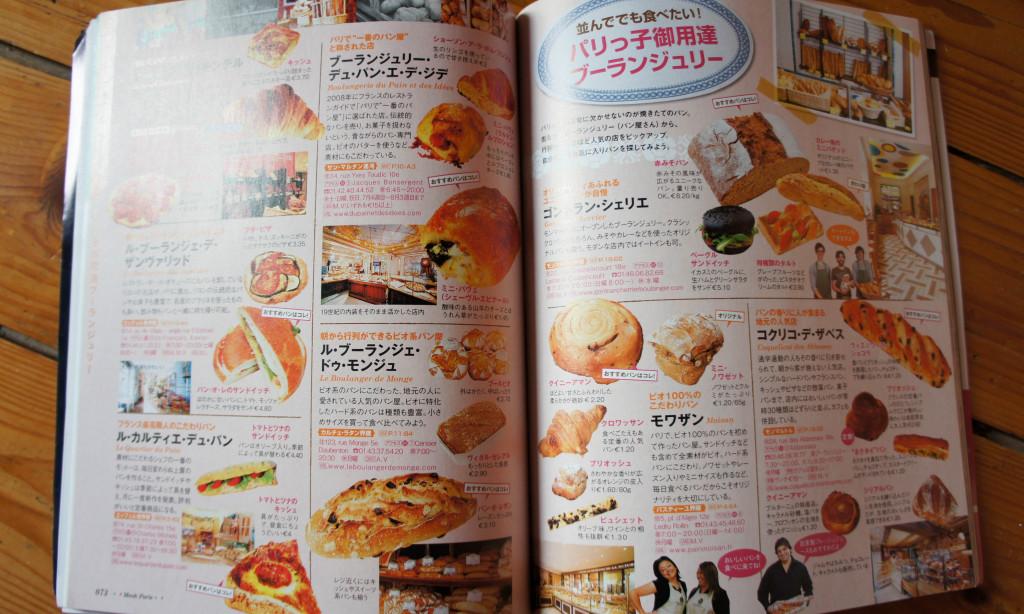 Les spécialités boulangères sont décrites sur une double page, avec photos de produits, de boutiques, et de personnes...