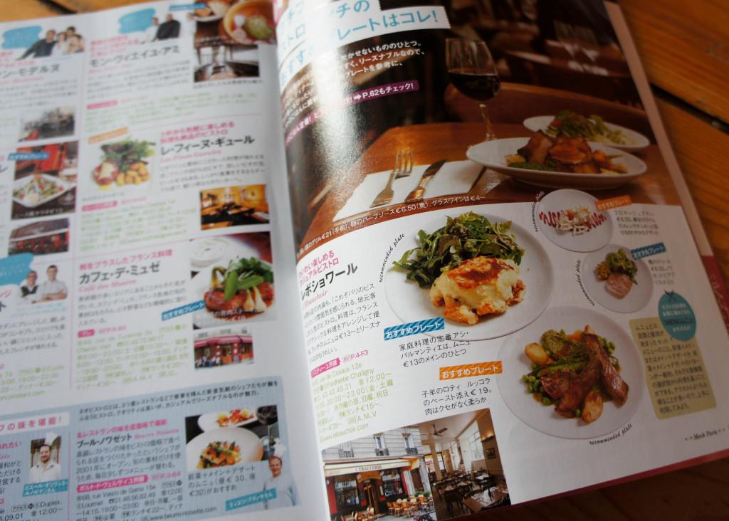 Cela s'étend aussi aux restaurants, avec des prises de vue précises sur les assiettes et plats.
