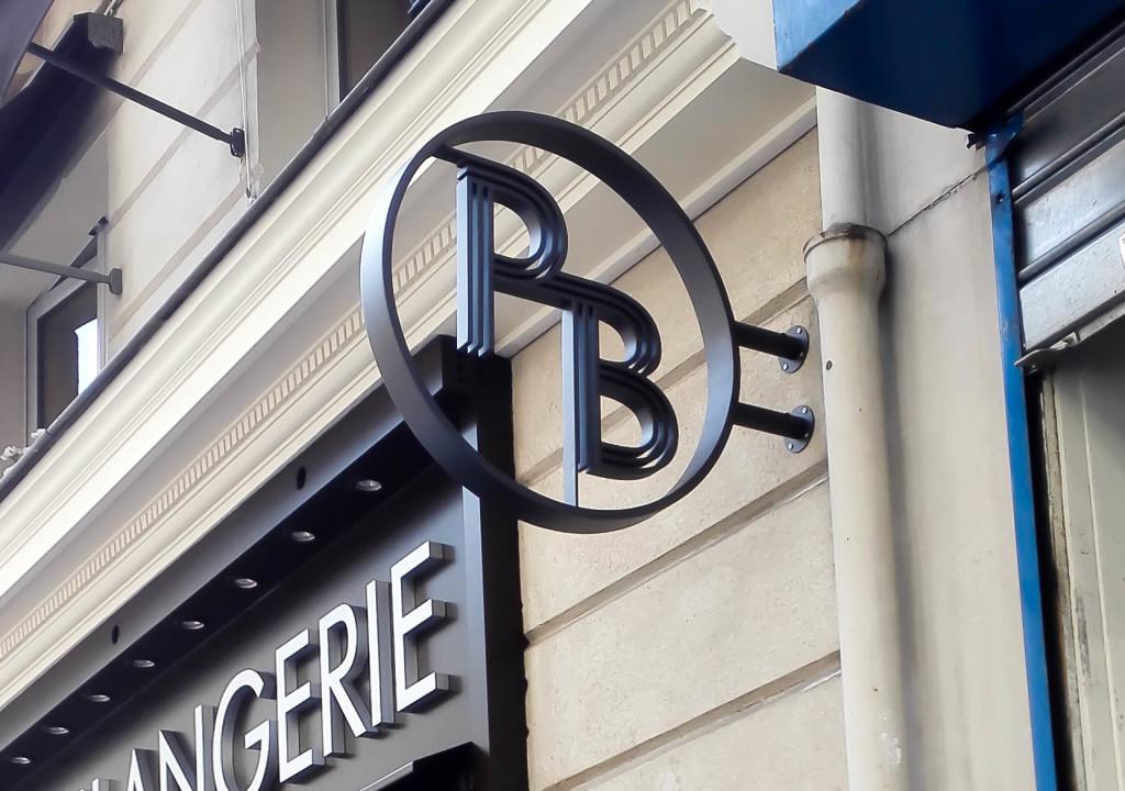 Enseigne, Paris Baguette, rue Gaillon, Paris 1er