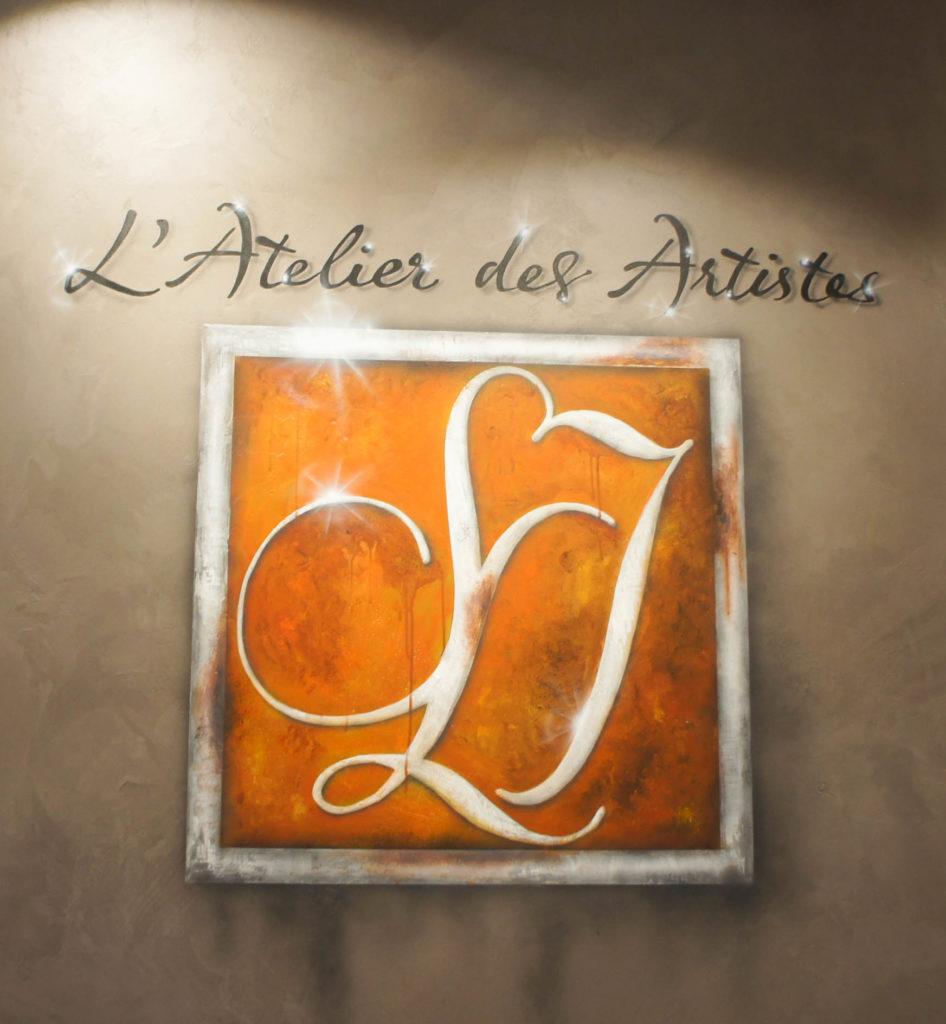 Logo, L'Atelier des Artistes 2, Romainville (93)