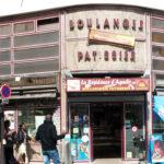 Oui, oui, nous sommes bien à Paris et cette boulangerie est toujours ouverte. Sa façade hors d'âge est à l'avenant de son offre produit. De par son emplacement en retrait et son état général, il est difficile d'imaginer que cette affaire pourra être reprise.